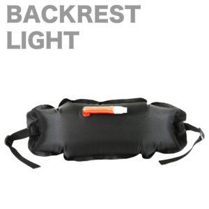 バックシート用 バックレスト ライト