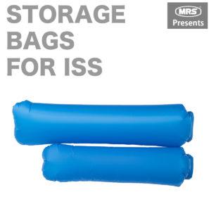 ISS用 防水ストレージバッグ